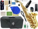 J Michael ( Jマイケル ) SPC-700 カーブドソプラノサックス 新品 soprano saxophone gold 管楽器 ソプラノサックス 本体 SPC700 セット D