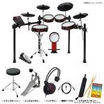 ALESIS ( アレシス ) Crimson II Special Edition スターターセット ◆ [電子ドラム]
