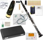 JUPITER  ( ジュピター ) JCL1100S B♭ クラリネット 新品 木製 グラナディラ 本体 Bb clarinet JCL-1100S バンドーレン マウスピース セット B 北海道 沖縄 離島不可