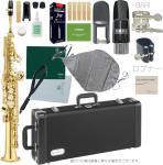 JUPITER  ( ジュピター ) JSS1000 ソプラノサックス 新品 楽器 ストレート デタッチャブルネック 本体 Bb soprano saxophone JSS-1000 BARI セット B 北海道 沖縄 離島不可