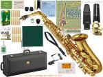 YAMAHA ( ヤマハ ) YAS-82Z アルトサックス カスタムZ 日本製 E♭ alto saxophone gold Custam Z 管楽器 メイヤー マウスピース ジャズ セット 北海道 沖縄 離島不可