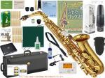 YAMAHA ( ヤマハ ) YAS-82Z アルトサックス カスタムZ 日本製 E♭ alto saxophone gold Custam Z 管楽器 ジャズ MJS-D5M セット B 北海道 沖縄 離島不可
