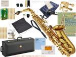 YAMAHA ( ヤマハ ) YAS-82Z アルトサックス カスタムZ 日本製 E♭ alto saxophone gold Custam Z 管楽器 クラウドレイキー ジャズ セット C 北海道 沖縄 離島不可