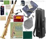 YAMAHA ( ヤマハ ) YSS-475 ソプラノサックス ストレート soprano saxophone YSS-475-2 JAZZ マウスピース セット 北海道 沖縄 離島不可