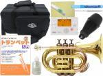 J Michael ( Jマイケル ) TR-350PL ポケットトランペット ゴールド 新品 本体 ミニ トランペット 管楽器 pocket trumpet gold ミュート セット B