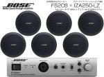 BOSE ( ボーズ ) FS2CB 3ペア ( 6台 )  天井埋込 ローインピ BGMセット( IZA250-LZ v2)