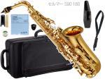 YAMAHA ( ヤマハ ) YAS-280 アルトサックス 正規品 管楽器 E♭ alto saxophone gold 本体 セルマー S90 マウスピース セット I 北海道 沖縄 離島不可