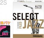 D'Addario Woodwinds ( ダダリオ ウッドウィンズ ) RSF10ASX2S セレクトジャズ アルトサックス リード 2S 1箱 10枚 ファイルドカット ソフト Jazz Select LRICJZSAS2S
