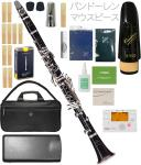 Buffet Crampon ( クランポン ) E13 B♭ クラリネット BC1102-2-0J フランス製 木製 soprano clarinet E-13 Student vandoren マウスピース セット B 北海道 沖縄 離島不可