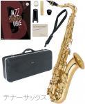 Antigua  ( アンティグア ) エルドン テナーサックス 管楽器 eldon Tenor saxophone GL JAZZ 楽譜 セット 北海道 沖縄 離島不可