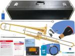 YAMAHA ( ヤマハ ) YSL-354V トロンボーン ピストン式 バルブトロンボーン 細管 本体 マーチング 日本製 管楽器 B♭ Valve Trombones セット A 北海道 沖縄 離島不可