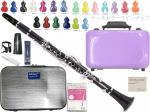 Leblanc ( ルブラン ) Serenade L225S 木製 クラリネット 新品 正規品 最高級 グラナディラ B♭ セレナーデ 管楽器 Bb clarinet セット B 北海道 沖縄 離島不可
