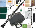 YAMAHA ( ヤマハ ) YCL-255 クラリネット 正規品 管楽器 スタンダード B♭ 本体 管体 樹脂製 Bb clarinet セット F 北海道 沖縄 離島不可