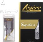 Legere ( レジェール ) テナーサックス 4番 シグネチャー リード 交換チケット付 樹脂製 プラスチック 4.00 B♭ Tenor Saxophone Signature reeds 4.0