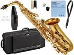 YAMAHA ( ヤマハ ) 箱ボロ アウトレット 在庫処分 おまけのポケトラ付き YAS-480 アルトサックス 管楽器 E♭ alto saxophone gold YAS-480-01 セット 北海道 沖縄 離島不可