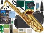 YAMAHA ( ヤマハ ) YTS-62 テナーサックス ラッカー 日本製 管楽器 Tenor saxophone gold  YTS-62-02 vandoren V16 jazz マウスピース セット F 北海道 沖縄 離島不可