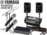 YAMAHA ( ヤマハ ) ケースプレゼント中 ! STAGEPAS400BT SAMSONワイヤレスハンドマイク2本とスタンド2本 スピーカースタンド セット (JS-TS50-2)