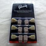 Gibson ( ギブソン ) PMMH-010: Vintage Nickel Machine Heads w/ Pearloid Buttons