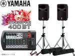 YAMAHA ( ヤマハ ) ケースプレゼント中 !  STAGEPAS400BT スピーカースタンド(K306/ペア) セット ◆ PAシステム ( PAセット )