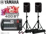 YAMAHA ( ヤマハ ) ケースプレゼント中 !  STAGEPAS400BT スピーカースタンド(K306B/ペア) セット ◆ PAシステム ( PAセット )