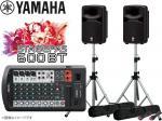 YAMAHA ( ヤマハ ) ケースプレゼント中 ! STAGEPAS600BT スピーカースタンド(K306/ペア) セット ◆ PAシステム ( PAセット )