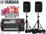 YAMAHA ( ヤマハ ) STAGEPAS600BT スピーカースタンド(K306B/ペア) セット ◆ PAシステム ( PAセット )