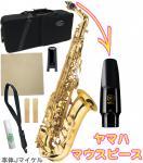 J Michael ( Jマイケル ) AL-500 アルトサックス 新品 アウトレット ヤマハマウスピース set 初心者 管楽器 alto saxophones ゴールド 【 AL500 セット D】