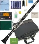 YAMAHA ( ヤマハ ) YCL-255 クラリネット 新品 ABS樹脂製 スタンダード B♭管 本体 初心者 管楽器 管体 プラスチック製 clarinet 【 YCL255 セット B】