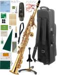 YAMAHA ( ヤマハ ) YSS-475 ソプラノサックス 正規品 日本製 ストレート soprano saxophone セルマー S80 マウスピース 北海道 沖縄 離島不可