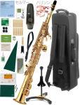 YAMAHA ( ヤマハ ) ソプラノサックス YSS-475 新品 日本製 ストレート サックス ゴールド 管体 楽器 管楽器 初心者 おすすめ 管理品番 YSS475 セット
