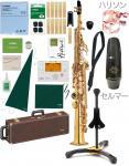 YAMAHA ( ヤマハ ) ソプラノサックス YSS-675 新品 日本製 デタッチャブルネック ストレート サックス 管体 楽器 管楽器 初心者 管理品番 YSS675 セット