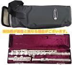 JUPITER  ( ジュピター ) 送料無料 リッププレート 銀製 フルート JFL-501ESSP 新品 Eメカニズム付き オフセット カバードキー 管楽器 銀メッキ 頭部管 主管