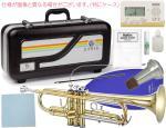 JUPITER  ( ジュピター ) JTR500 トランペット ラッカー スタンダード 管楽器 ゴールド 管体 B♭ JTR-500 Trumpet イエローブラス セット A 北海道 沖縄 離島不可