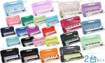 Kyoritsu/キョーリツ 2台 セット 32鍵 鍵盤ハーモニカ P3001-32K メロディー ピアノ 立奏用唄口 卓奏用パイプ 楽器 ケース付き 学校 ピンク ブルー ブラック