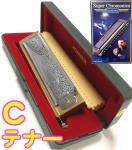 HOHNER ( ホーナー ) スーパー クロモニカ270 C調 12穴 3オクターブ スライド式 クロマチックハーモニカ 270/48 楽器 ハーモニカ 木製ボディ Super Chromonica-270 C調 他