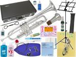 YAMAHA ( ヤマハ ) YTR-2330S トランペット 銀メッキ 新品 楽器 本体 カラー シルバートランペット 管楽器 正規品 初心者 【 YTR-2330S ミュート セット 】