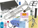 YAMAHA ( ヤマハ ) YTR-2330S トランペット  銀メッキ 本体 管楽器 B♭ Trumpet YTR-2330S-01 TM-60-SCN2 シナモロール セット 北海道 沖縄 離島不可
