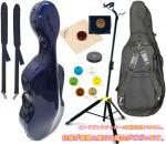 送料無料 4/4サイズ チェロケース 軽量 約3.6kg カーボンファイバー製 リュック タイプ 弦楽器 カラー 【  チェロ ハードケース BLU ブルー 】