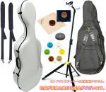 Carbon Mac ( カーボンマック ) CFC-3 WHITE チェロケース 白色 4/4サイズ リュック タイプ ハードケース cello hard cases 【 CFC3 ホワイト セット B】一部送料追加