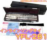 YAMAHA ( ヤマハ ) 在庫限り 送料無料 リングキイ フルート YFL-281 インライン 新品 銀メッキ 管楽器 頭部管 主管 足部管 本体 シルバーメッキ C管 日本製