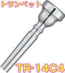 YAMAHA ( ヤマハ ) TR-14C4  トランペット マウスピース 銀メッキ スタンダード Trumpet mouthpiece Standard SP 14C4