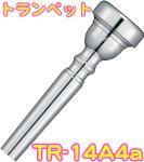 YAMAHA ( ヤマハ ) トランペット マウスピース スタンダードシリーズ TR-15B4 TR-15C4 TR-15E4 TR-16C4 TR-16D TR-16E4 管楽器 金管楽器 Trumpet mouthpiece