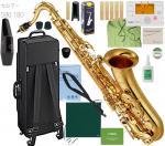 YAMAHA ( ヤマハ ) 日本製は在庫限り! テナーサックス YTS-480 新品 正規品 管楽器 管体 ゴールド 初心者 サックス 楽器 本体 Tenor saxophone 【 YTS480 SET 】 送料無料