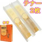 テナーサックス リード 2枚 セット RICO オレンジ D'Addario Woodwinds Reeds 3.5番 リコリード テナーサクソフォン 【 LRIC10TS3.5 バラ 】