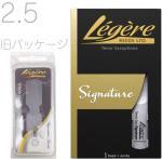 Legere ( レジェール ) 交換チケット付き シグネチャー テナーサックス 割れにくい リード 1枚 硬さ 2番 3番 4番 1/2 1/4 3/4  サックスリード 楽器 管楽器 Reed