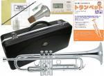 J Michael ( Jマイケル ) TR-300S 銀メッキ トランペット 新品 管楽器 B♭ 本体 管体 シルバーメッキ 初心者 練習用 楽器 Trumpet 【 TR300S SET 】