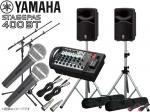 YAMAHA ( ヤマハ ) STAGEPAS400BT マイク2本とマイクスタンド2本 スピーカースタンド (K306S/ペア) セット ◆ PAシステム ( PAセット )