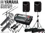 YAMAHA ( ヤマハ ) STAGEPAS600i マイク2本とマイクスタンド2本 スピーカースタンド  (K306S/ペア)  ◆ PAシステム ( PAセット )