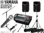 YAMAHA ( ヤマハ ) STAGEPAS600i マイク1本とマイクスタンド1本 スピーカースタンド (K306S/ペア)  ◆ PAシステム ( PAセット )