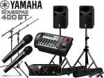 YAMAHA ( ヤマハ ) STAGEPAS400BT AKGワイヤレスマイク2本とマイクスタンド2本 スピーカースタンド セット (K306B/ペア) ◆ PAシステム ( PAセット )